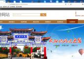 计算机毕业课程设计源码-235JSP基于SSM旅游景点酒店预订网站设计