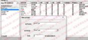 101双鱼林php代码生成器2.0版
