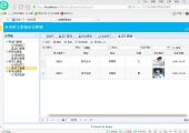 计算机毕业设计源码分享-226双鱼林SSM_EasyUI公司员工管理系统