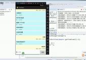 计算机毕业课程设计源码-245安卓Android基于Socket简易聊天项目开发
