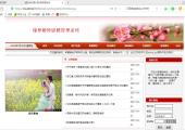 计算机毕业课程设计源码-240JSP缘梦婚纱影楼网站管理系统