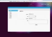 计算机毕业设计源码-219asp.net停车位预定系统的设计与实现