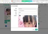 计算机毕业设计源码分享-227双鱼林基于HTML5响应式框架Bootstrap的学生信息网站设计