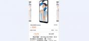 计算机毕业设计设计源码-242基于微信小程序仿京东购物商城app设计
