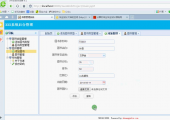 计算机毕业设计源码分享-221双鱼林SSH2_EasyUI图书管理系统学习版